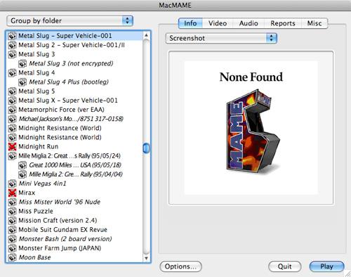 Tutoriel - Vos jeux d'arcade favoris sous OSX avec SDLMame