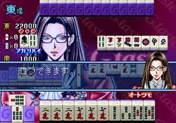 Mahjong érotique