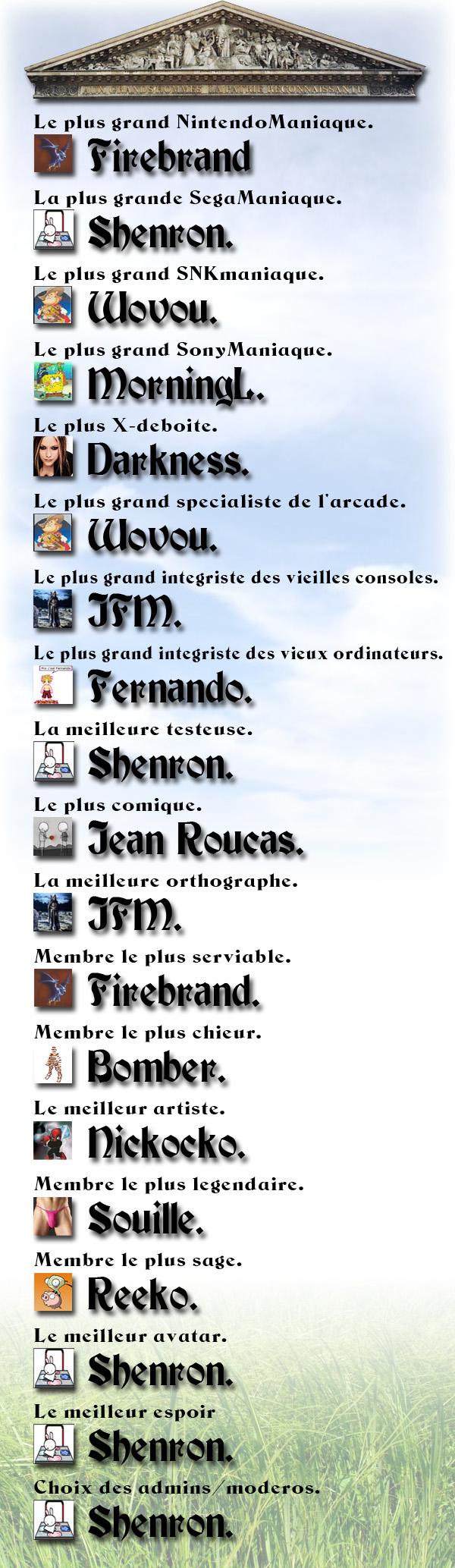 http://www.planetemu.net/php/articles/files/Image/zapier/planetars/2005.jpg