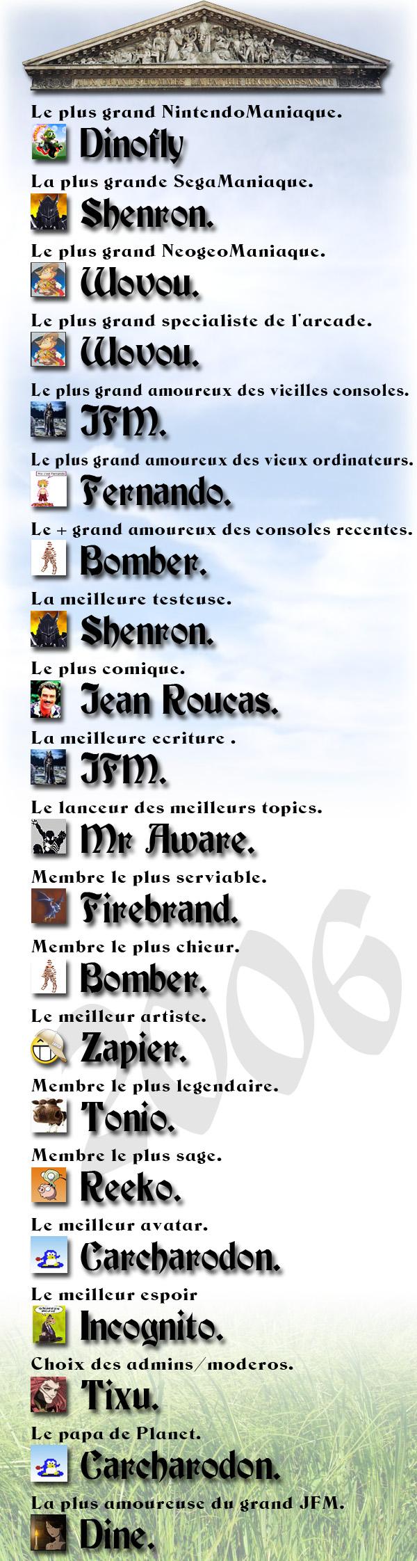 http://www.planetemu.net/php/articles/files/Image/zapier/planetars/2006.jpg
