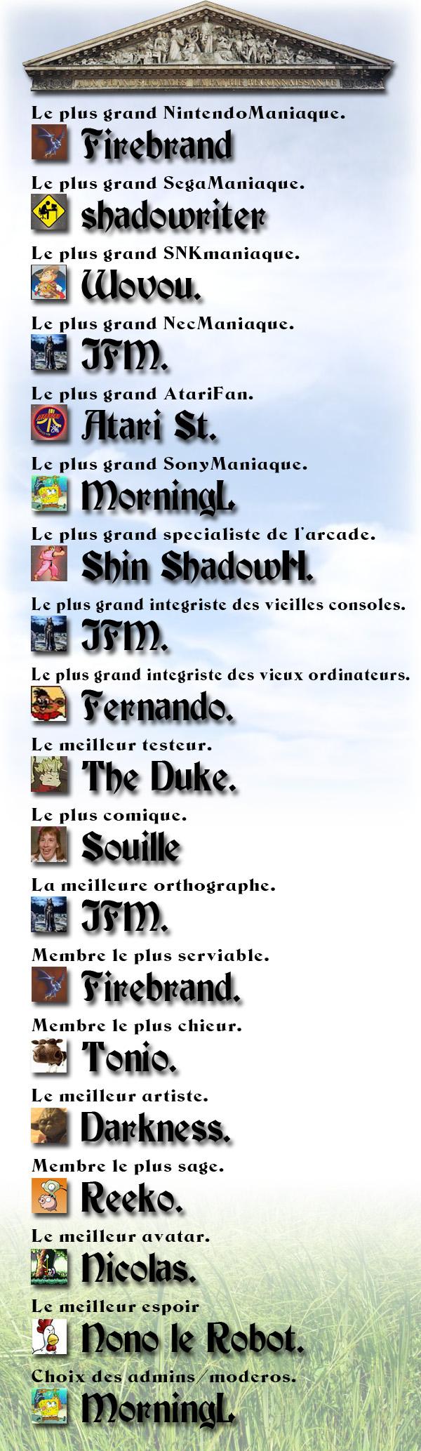 http://www.planetemu.net/php/articles/files/Image/zapier/planetars/p2004.jpg